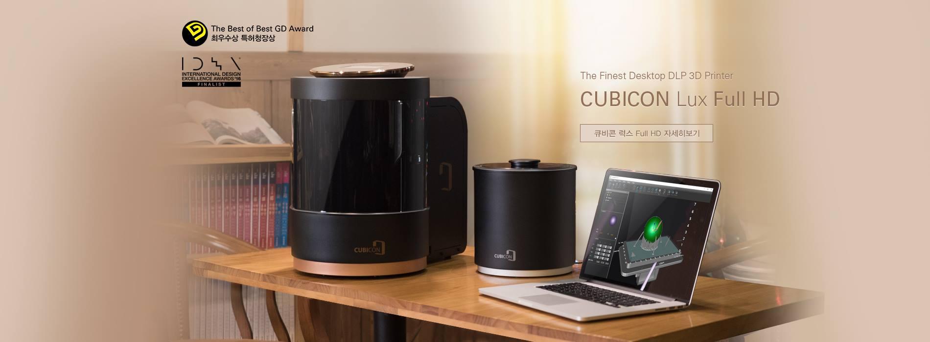 Máy in 3D Cubicon Lux và Máy in 3D Cubicon Lux HD sử dụng công nghệ in 3D DLP, tia UV làm đông cứng vật liệu. Máy in 3D DLP cho ngành nha khoa và nữ trang..