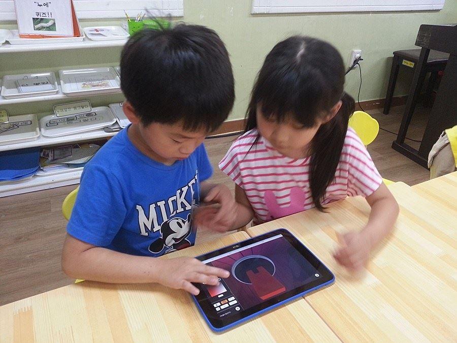 Trẻ em Hàn Quốc được tiếp cận công nghệ từ trường mầm non.